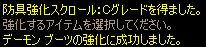 c0056384_13472896.jpg