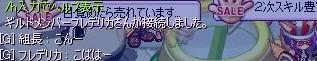 d0055302_1612188.jpg