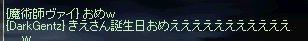 b0078004_1773152.jpg