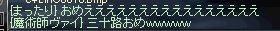 b0078004_178018.jpg