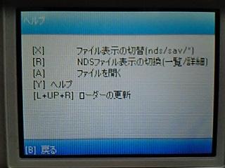 b0030122_1520199.jpg