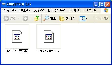 b0030122_1612216.jpg