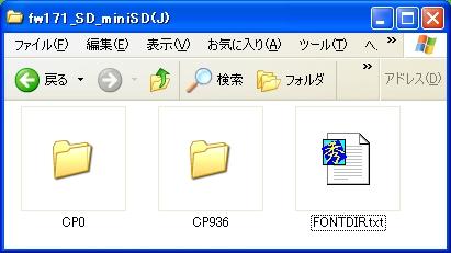 b0030122_161758.jpg