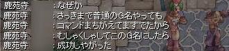 d0079922_8403099.jpg