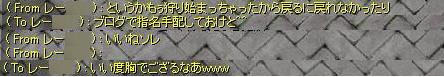 d0079922_974593.jpg