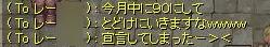 d0079922_975187.jpg