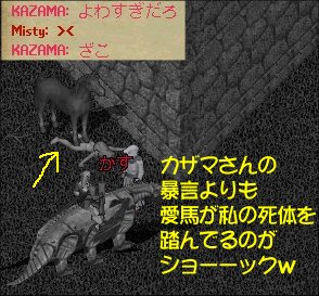 e0027722_95537.jpg