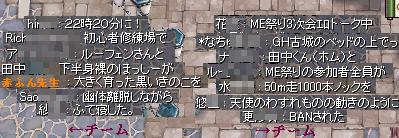 f0000226_1623930.jpg