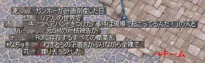 f0000226_1694635.jpg