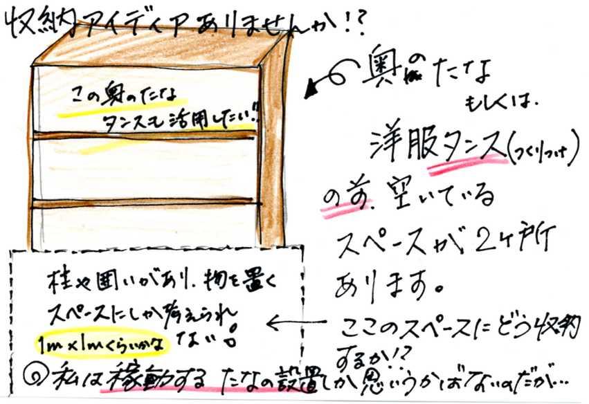 f0085327_123254.jpg
