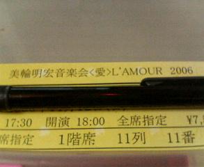 f0095830_19533258.jpg