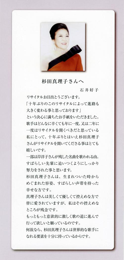王子ホールコンサート Part1_e0048332_184561.jpg