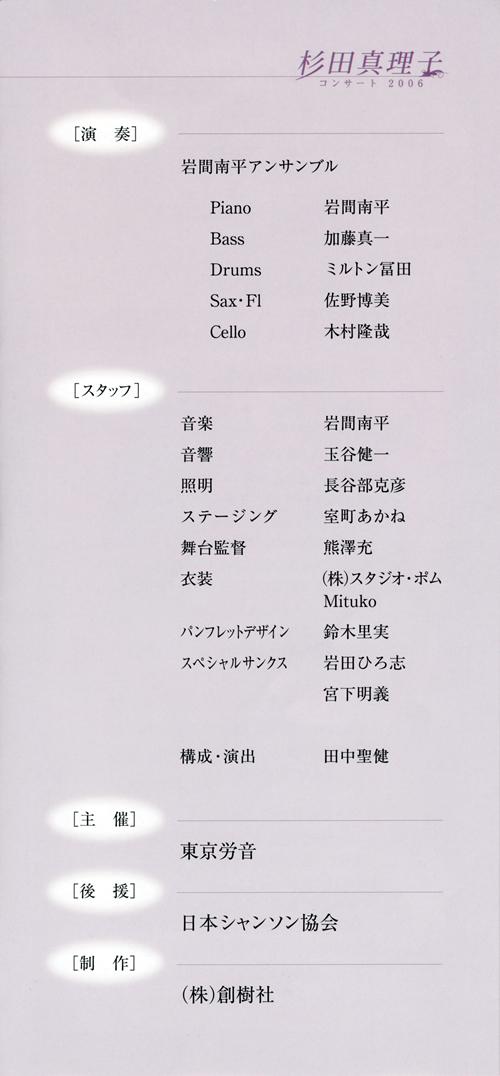 王子ホールコンサート Part1_e0048332_194843.jpg