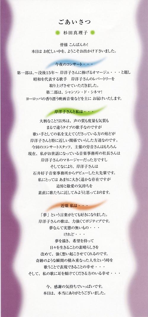 王子ホールコンサート Part1_e0048332_19634.jpg