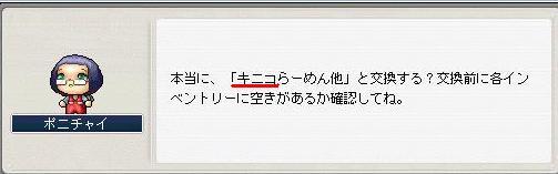 f0016533_20423130.jpg