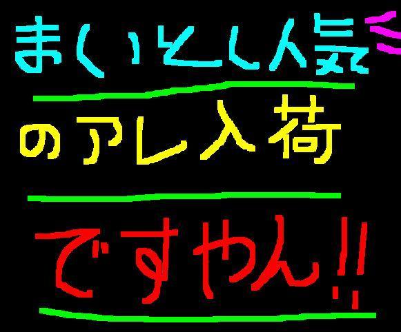 f0056935_20171421.jpg