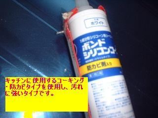 f0031037_206219.jpg