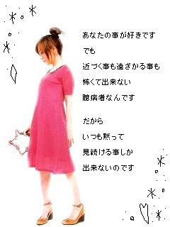 e0099047_1102740.jpg