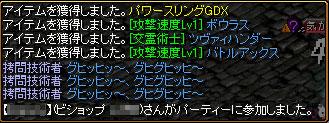 f0115259_17414250.jpg