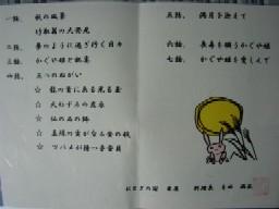 b0061261_16562094.jpg