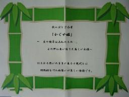 b0061261_1656424.jpg