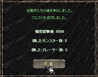 f0109674_151566.jpg