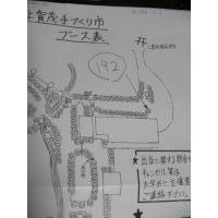 11月の上賀茂神社の手作り市_b0057979_19484430.jpg