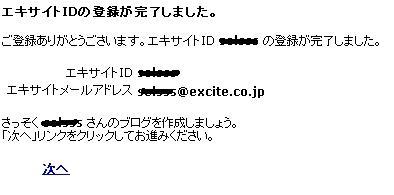 f0048580_173749100.jpg