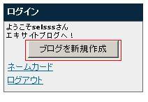 f0048580_1738070.jpg