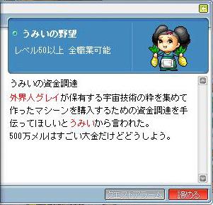 f0009690_1985450.jpg