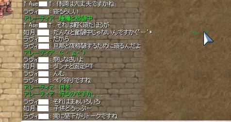 f0080899_1232579.jpg