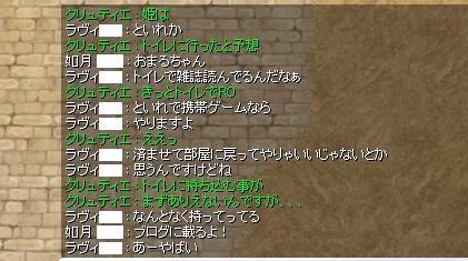 f0080899_1243334.jpg