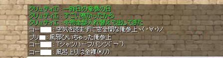f0080899_126132.jpg