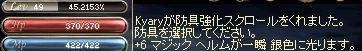 d0055501_22125165.jpg