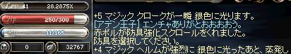 d0055501_22132620.jpg
