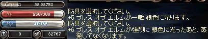 d0055501_2213372.jpg
