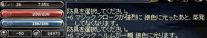 d0055501_2213442.jpg