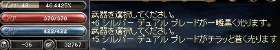 d0055501_22135141.jpg