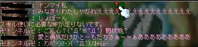 f0087701_9253867.jpg