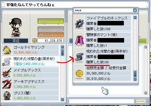 b0096204_6194319.jpg