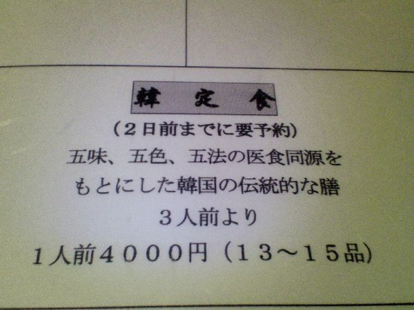 f0097208_19525779.jpg
