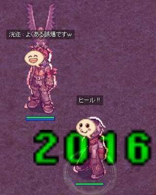 d0086710_20125762.jpg