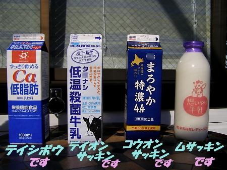b0067012_20483791.jpg