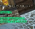 c0080620_206812.jpg