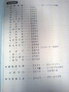 f0095121_2203386.jpg