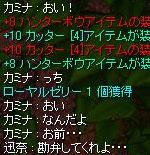 c0000624_1293361.jpg