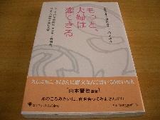 f0102130_222055.jpg