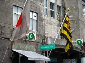 正面入り口には、日の丸とタイガースの旗が掲げられています。