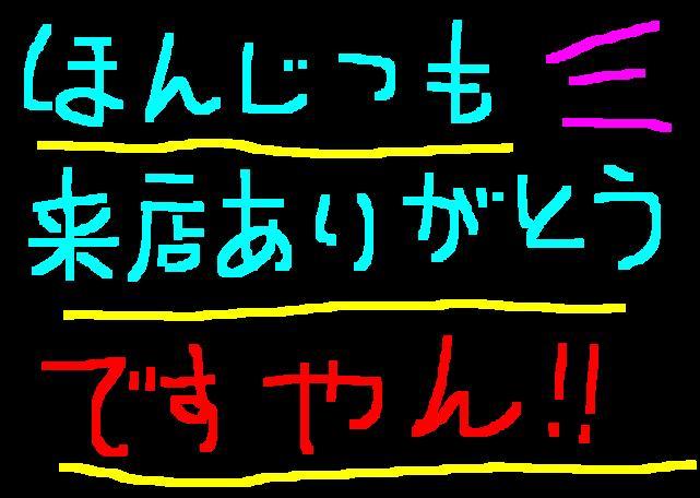 f0056935_19121672.jpg