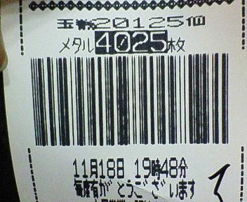 f0013938_092031.jpg